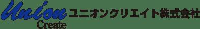 ユニオンクリエイト株式会社ロゴ